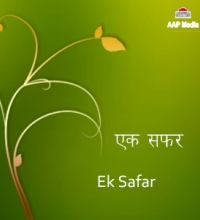 Ek Safar_Instrumental
